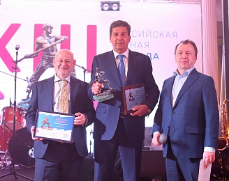 RCC won the Russian Mining Excellence Award for the Malmyzh project